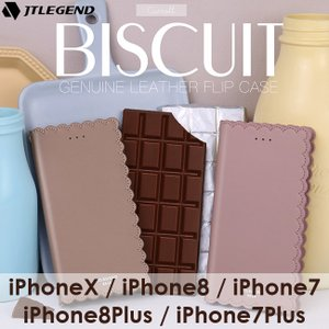 iPhoneX ケース iPhone8 iPhone8Plus iPhone7 iPhone7Plus JTLEGEND Biscuit Cowhide Leather Flip case レザーケース 手帳型 上質 本革 ビスケット|iq-labo