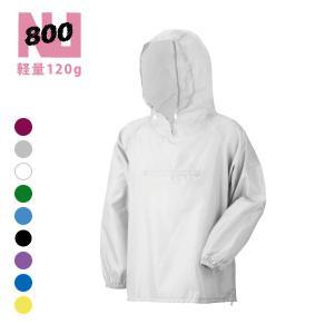 商品名:ナイロンヤッケ800  色    :ネイビー、イエロー、ホワイト、ブルー、ブラック、ターコイ...