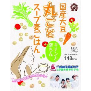 レトルトカレー/TEC-tsuji国産大豆丸ごとスープ麦ごはん180g|iqfarms