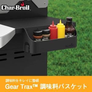 バーベキュー 調味料バスケット ツール 調理器具 BBQ 2バーナー アウトドア キャンプ グランピング|irc-cb