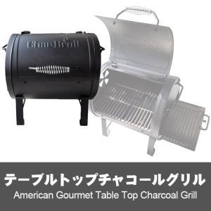 バーベキューコンロ アメリカ 炭 グリル BBQ 蓋付き 小...