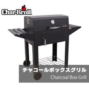 バーベキューコンロ アメリカ 炭 グリル 大型 BBQ 蓋付き チャコールボックス チャーブロイル ...