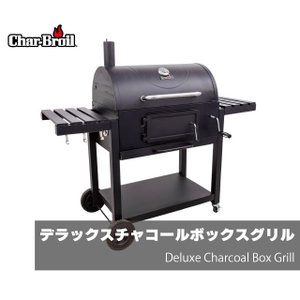 バーベキューコンロ アメリカ 炭 グリル 大型 BBQ 蓋付...