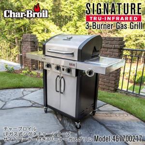 大きい食材でも余裕のある大型グリル「3バーナーガスグリル」 煙が少ない構造になっているので、お庭やバ...