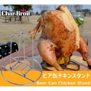 ビア缶チキン 丸鶏 スタンド バーベキュー BBQ アウトドア キャンプ パーティー 折り畳み ホルダー 料理 七面鳥|irc-cb