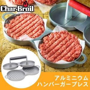ハンバーガー プレス パテ ハンバーグ バーベキュー アウトドア キャンプ BBQ 調理器具 成型器 金型 料理|irc-cb