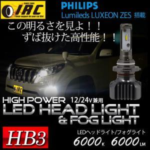 フォレスター SJ系 HB3 LED フォグ バルブ ヘッド ライト 40W  Philips 白 ホワイト 6000K 6000LM  送料無料 12V 24V 兼用 2個1セット|irc2006jp