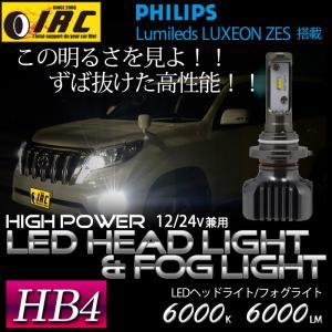 HB4 LED フォグ バルブ ヘッド ライト 40W  Philips 白 ホワイト 6000K 6000LM  送料無料 12V 24V 兼用 2個1セット|irc2006jp