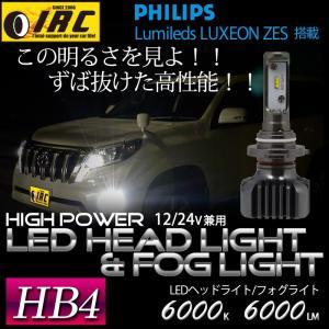ランドクルーザー 200系 100系 70系 HB4 LED フォグ バルブ ヘッド ライト 40W  Philips 白 ホワイト 6000K LM  12V 24V 兼用 2個1セット irc2006jp