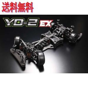 ヨコモ RWD COMPETITION DRIFT CAR YD-2 EX  キット|irijon-y