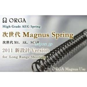 ORGA Magnusスプリング 次世代電動ガン用|irijon-y