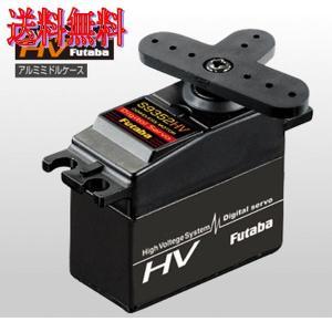 フタバ S9352HV GPバギー用デジタルサーボ|irijon-y