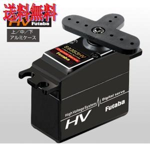 フタバ S9353HV GPバギー用デジタルサーボ|irijon-y