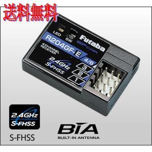 フタバ R204GF-E 2.4GHz FHSS 4PL アンテナ内蔵型レシーバー|irijon-y