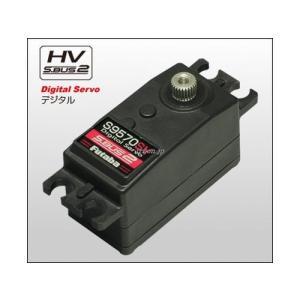 フタバ S9570SV EPカー用ロープロサーボ|irijon-y