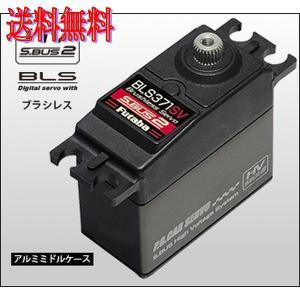 フタバ BLS371SV GPレーシング用サーボ|irijon-y