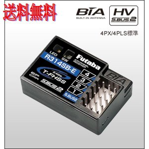 フタバ R314SBE 地上用 3PV/4PX/4PLS/4GRS専用 テレメトリー専用レシーバー|irijon-y