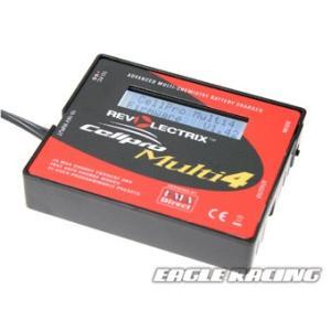 イーグル模型 充電器 セルプロ・マルチ4チャージャー 3270の商品画像|ナビ