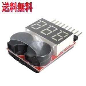 イーグル 3915 DM-8S バッテリーチェッカー(1-8...