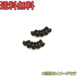 京商 ボタンビス(M2.6x5)(ヘックス/10入) 1-S12605H|irijon-y