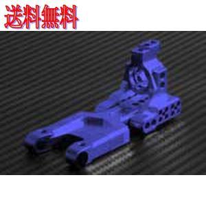 ラップアップNEXT 0154-FD 近藤カスタム脚 VX サスペンションシステム Ver.2(2.5mm/ ブルー) irijon-y