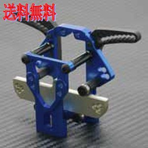 ラップアップNEXT 0166-FD VX-DOCK スライドステアリングシステム(ブルー/ ドリパケ・NERVIS) irijon-y