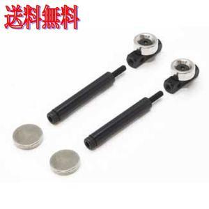 ラップアップNEXT 0037-05 パーフェクトリヤボディマウントセット(SP マルチポスト/ マグネット/35mm スペーサー付) irijon-y