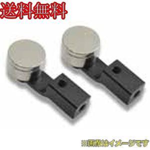 ラップアップNEXT 0498-FD ショートローハイトボディマウント(マグネット付) irijon-y