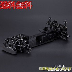 USUKANI US88300 1/10 RC EP RWD ハイエンドドリフトシャーシキット PDSR RR Special Edition irijon-y