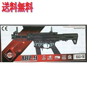 G&G ARP-9|irijon-y