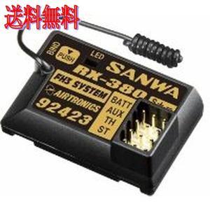 サンワ 受信機 RX-380 2.4G レシーバー|irijon-y