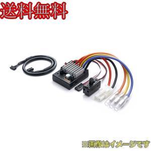 タミヤ 45069 タミヤ ブラシレス エレクトロニック スピードコントローラー 04S センサー付 irijon-y