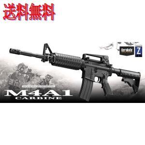 マルイ ガスブローバック M4A1 カービン irijon-y