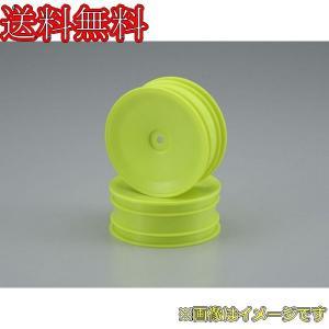 京商 フロントホイル(56サイズ/黄/2Pcs) W5029|irijon-y