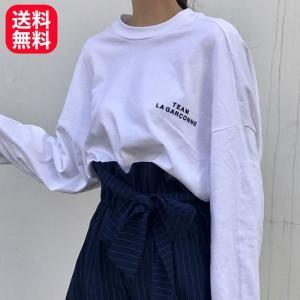シャツ ロングシャツ 大きいサイズ ビッグシルエット ホワイト ブラック ロングTシャツ ロンT シンプル 長袖 オシャレ 可愛い 送料無料|irisblue