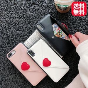 スマホケース iPhoneケース スマートフォン ケース ハート iPhone CASE 封筒型 ハート irisblue