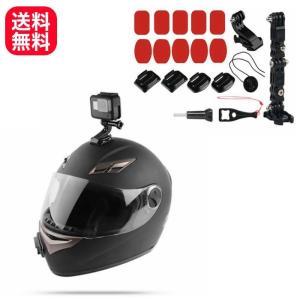 車 バイク ヘルメットのアゴ ( 顎 ) ヘルメット上部 横 タンク の取付や、ありとあらゆる場所に...