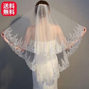 ベール ウェディング ウェディング ヴェール コーム付き  ウェディング ヴェール コーム付き 結婚式 花嫁ベール|irisblue