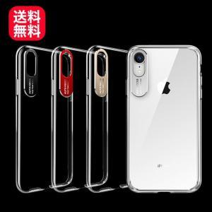iPhone シンプル カメラシールドケース TPU 耐衝撃ケース キズ防止 カメラ保護ケース クリアケース 送料無料 irisblue