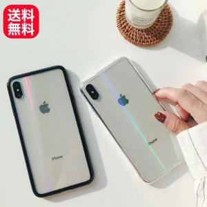 ホログラム iPhoneケース スマホケース オーロラ 9H 強化ガラス 透明クリアケース シンプル カバー irisblue