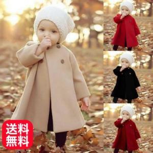 キッズ ベビー 子供 コート アウター 秋冬 おしゃれ 可愛い ホワイト ブラック レッド irisblue
