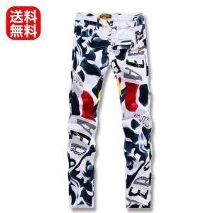 メンズ パンツ ズボン おしゃれ スキニー 大きいサイズ カラフル 送料無料|irisblue