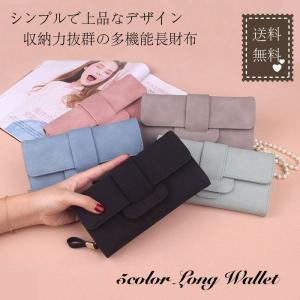 レディース 長財布 使いやすい ダスティカラー カード 収納 ポケット スマホ ギフト 40代 50代 送料無料 irisblue