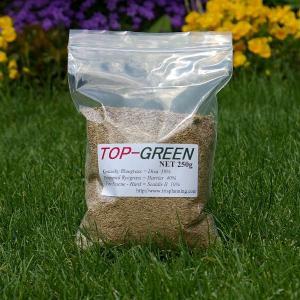 芝生の種・美しい緑を保つTOP-GREEN 250g(芝)