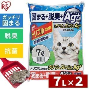 猫砂 アイリスオーヤマ まとめ買い クリーン&...の関連商品1