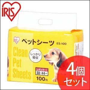 薄くても安心の吸収力。 おしっこ1回分(小型犬:約30cc)をしっかり吸収します。  ●商品サイズ(...