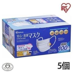 マスク安心清潔マスク 個別包装 プリーツ型 ふつうサイズ 1...