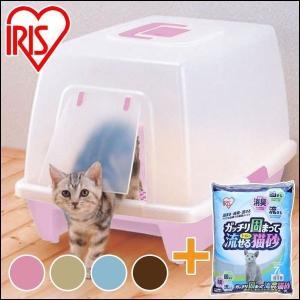 猫砂 アイリスオーヤマ 流せる 砂落としマット付脱臭ネコトイレ SN-520+固まってトイレに流せる...