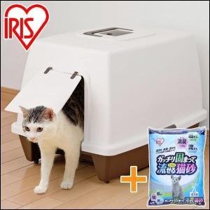 砂落としマット付脱臭ネコトイレ SN-620 ブラウン+固まってトイレに流せる猫砂 7L ベントナイ...