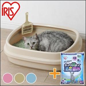 猫砂 流せる 猫 トイレ 砂 ネコのトイレ NE-550+固まってトイレに流せる猫砂 7L アイリスオーヤマ ベントナイト